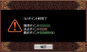 RedStone 08.06.18[08]