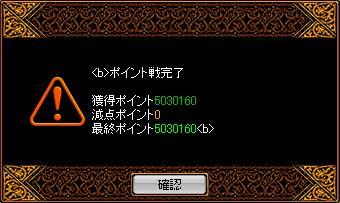 RedStone 08.06.18[09]