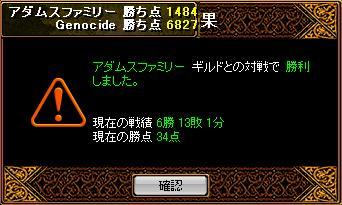 RedStone 08.06.29[04]