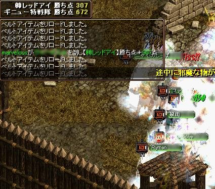 RedStone 08.06.30[01]