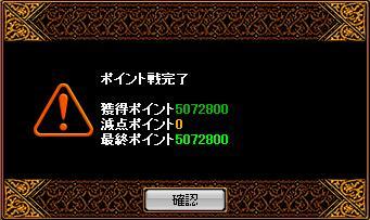 RedStone 08.06.30[06]