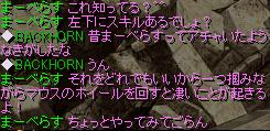 RedStone 08.07.03[00]1