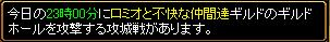 RedStone 08.07.05[06]