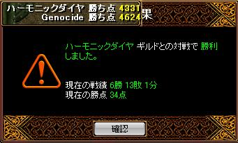 RedStone 08.07.10[05]