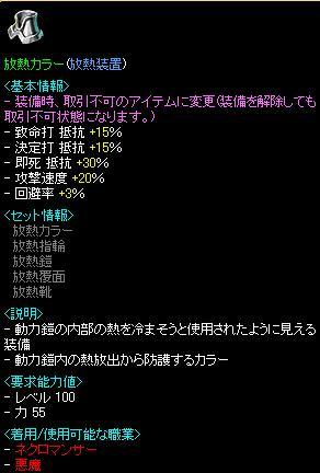 RedStone 08.07.12[00]