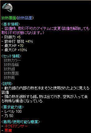 RedStone 08.07.12[01]