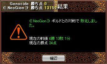 RedStone 08.07.21[04]