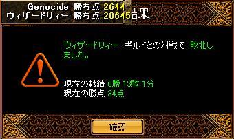 RedStone 08.07.24[02]