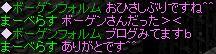 RedStone 08.08.07[07]