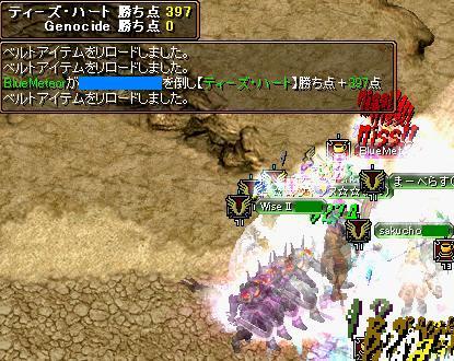 RedStone 08.08.09[02]