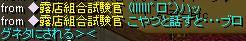 RedStone 08.08.11[00]