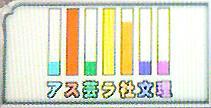 graph0409