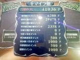 zen01_41036