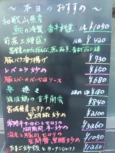 2007.04.27本日のおすすめ