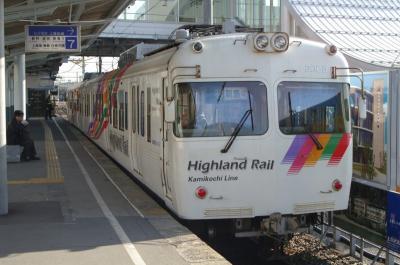 Higland Rail!