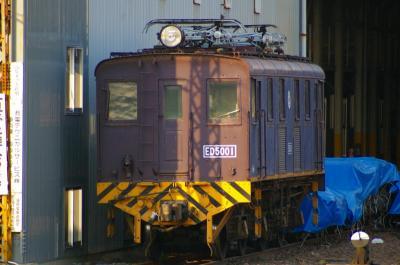 ED5001