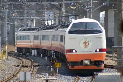東武線直通