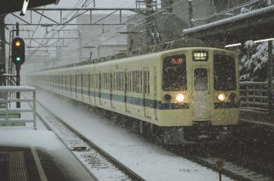 OER9000