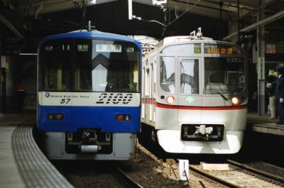 けーきゅーと石原地下鉄