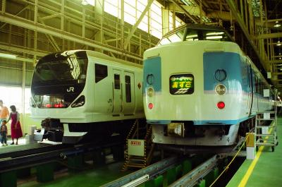 E257&189