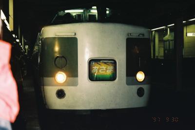 あさま38号