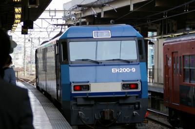 EH200