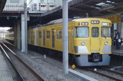 同じく黄色い電車