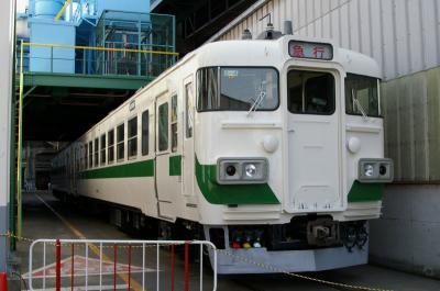 455系S-4