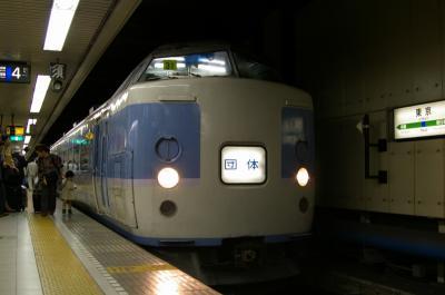 東京地下駅