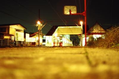夜の桐原駅