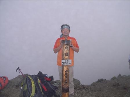 20090814