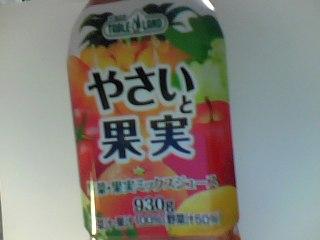 いつも飲んでる野菜ジュースです