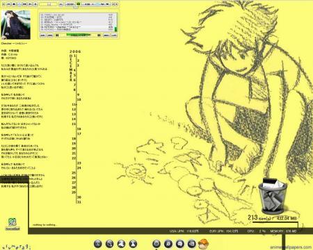 desktop_20061211.jpg