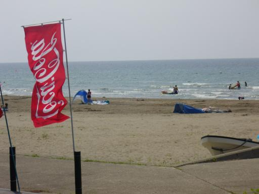 鉢ケ崎海岸