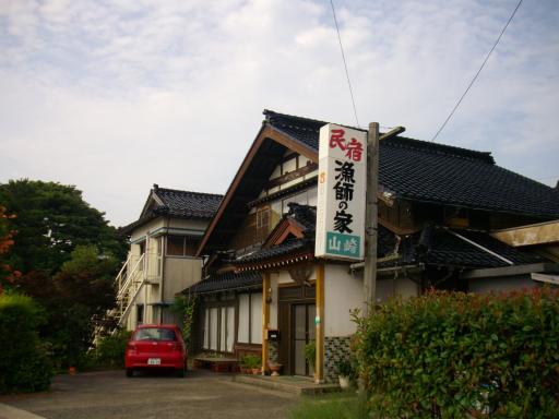 民宿 漁師の家