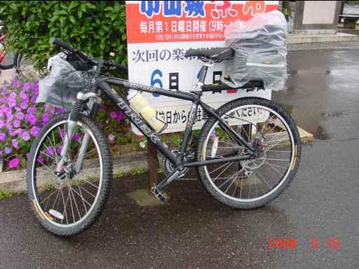 DSC00001_20080529214104.jpg