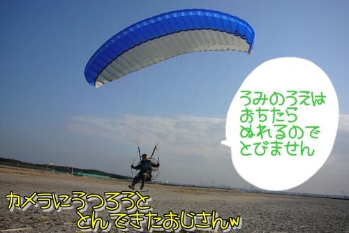 2009_0119_141733-P1010655.jpg