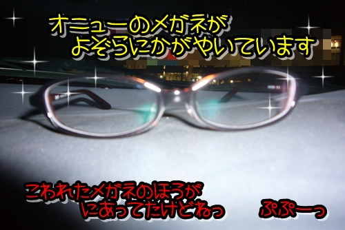 2009_0318_195312-P1020307.jpg