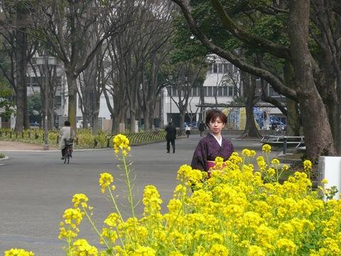 20080313-16.jpg