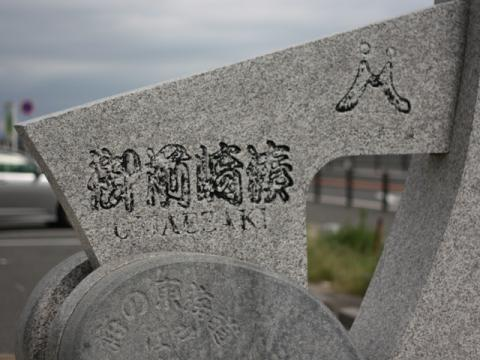 20080922-6.jpg
