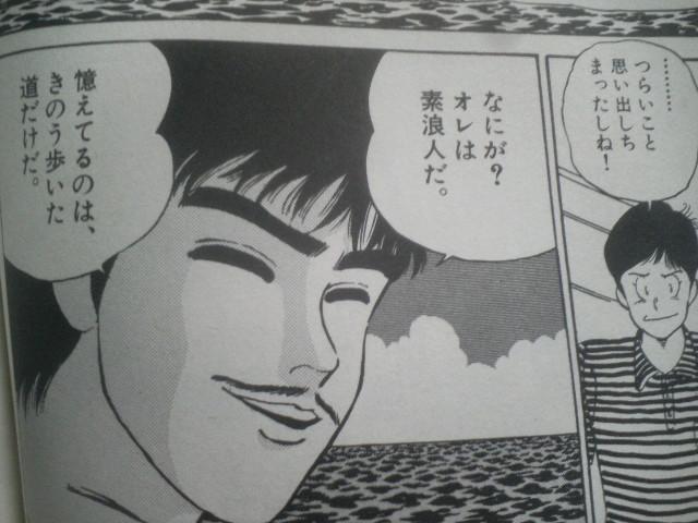 DCF_0345.jpg