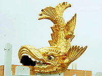 200px-Nagoya_Castle_Golden_Shachi-Hoko_S.jpg