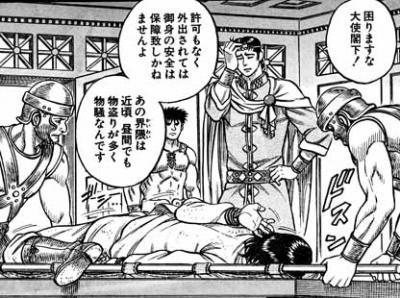 拳闘暗黒伝セスタスFATE148_01