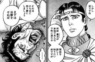 拳闘暗黒伝セスタスFATE148_02