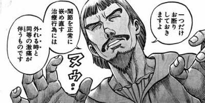拳闘暗黒伝セスタスFATE148_04
