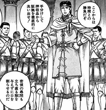 拳闘暗黒伝セスタスFATE148_05