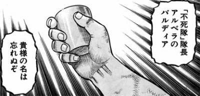 拳闘暗黒伝セスタスFATE148_10