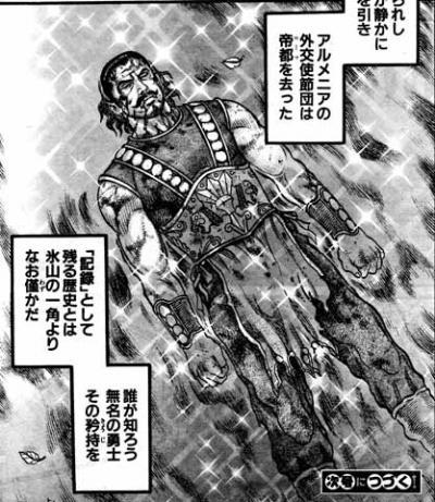 拳闘暗黒伝セスタスFATE148_11