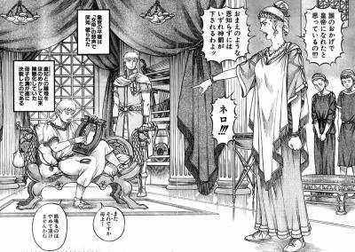 拳闘暗黒伝セスタスFATE149_01