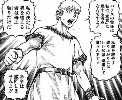 拳闘暗黒伝セスタスFATE149_02
